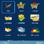 299242x150 - دانلود رام فایل فلش فارسی HX-M706C-MB-V1.1.0